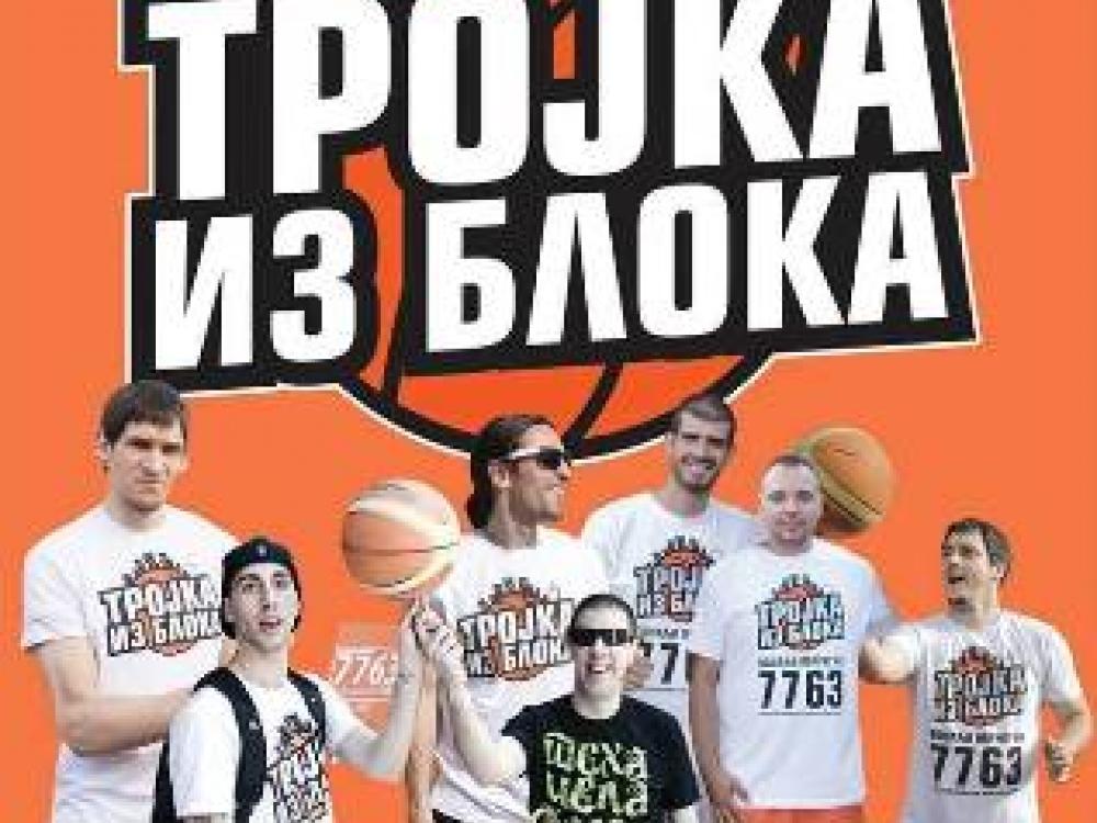 trojka_iz_bloka_u_kosovskoj_mitrovici_