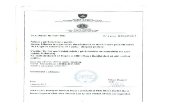 Косовска полиција одузела 918 српских здравствених картица
