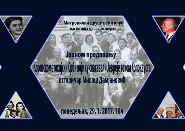 mitrovica-kako-su-srbi-na-kim-spasavali-jevreje-tokom-holokausta