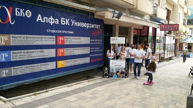kosovska-mitrovica-otvoren-info-centar-alfa-bk-univerziteta-za-upis-studenata