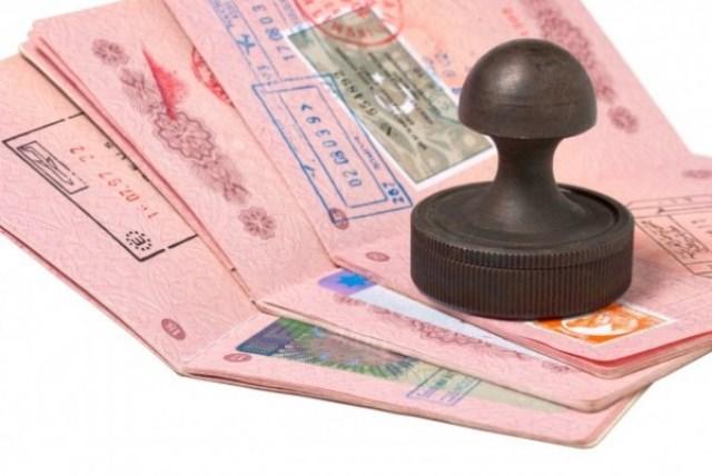 pristina-nije-usvojena-rezolucija-o-liberalizaciji-viza