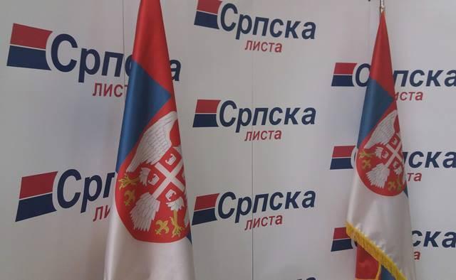 srpska-lista-montiran-politicki-motivisan-proces-protiv-radoicica