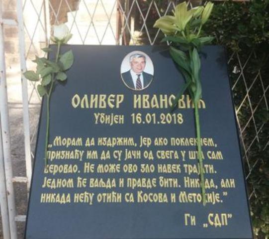 kosovski-specijalni-tuzilac-demantovao-navode-medija-o-prosirivanju-istrage-o-ubistvu-olivera-ivanovica