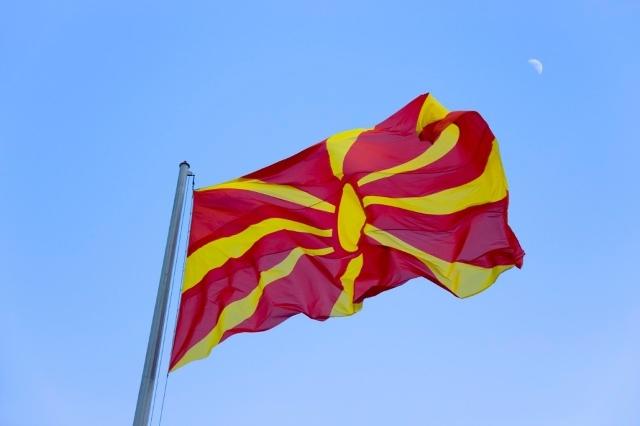 republika-makedonija-postala-republika-severna-makedonija
