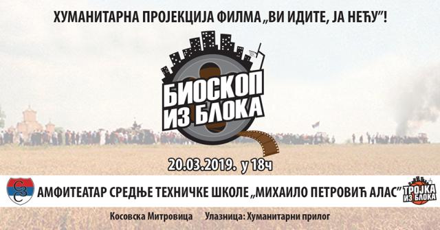 humanitarna-akcija-bioskop-iz-bloka-20-marta-u-mitrovici