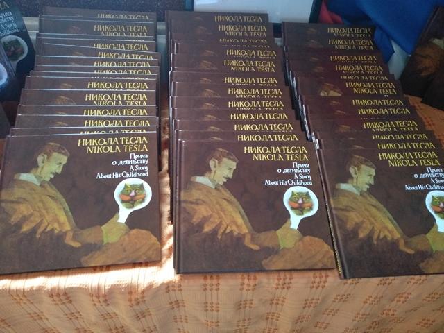 odrzana-promocija-knjige-nikola-tesla-prica-o-detinjstvu