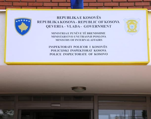 pik-pokrenut-krivicni-postupak-protiv-pet-policajaca-u-leposavicu