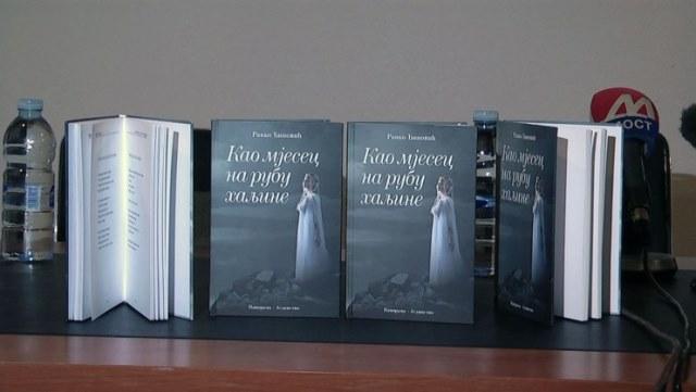 zubin-potok-promocija-knjigekao-mjesec-na-rubu-haljine-ranka-dinovica