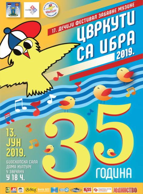 festival-cvrkuti-sa-ibra-13-juna-u-zvecanu