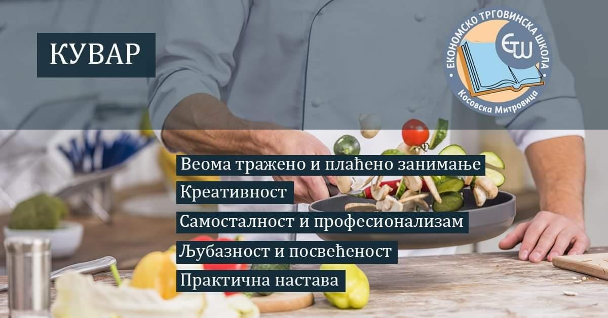 ekonomsko-trgovinska-skola-u-kosovskoj-mitrovici-otvara-smer-za-kuvare