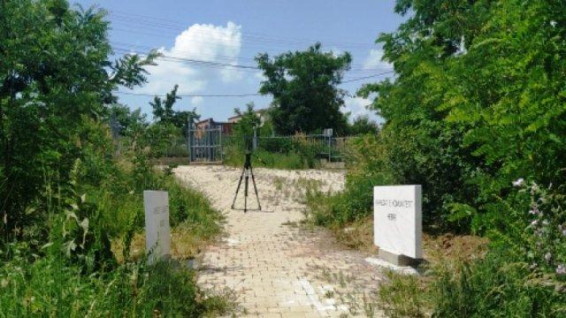 na-srpskom-groblju-u-gnjilanu-postavljene-ploce-i-za-druge-verske-zajednice