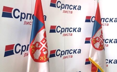 u-21-veku-pred-ocima-sveta-neko-nastoji-da-otme-od-srpskog-naroda-njegov-koren-istoriju-i-pamcenje