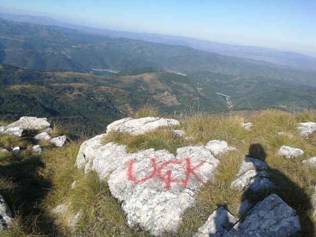 grafiti-uck-osvanuli-na-berimu