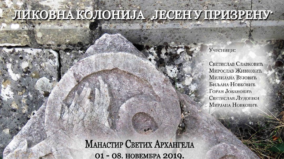 likovni-susreti-jesen-u-prizrenu-od-1-do-8-novembra