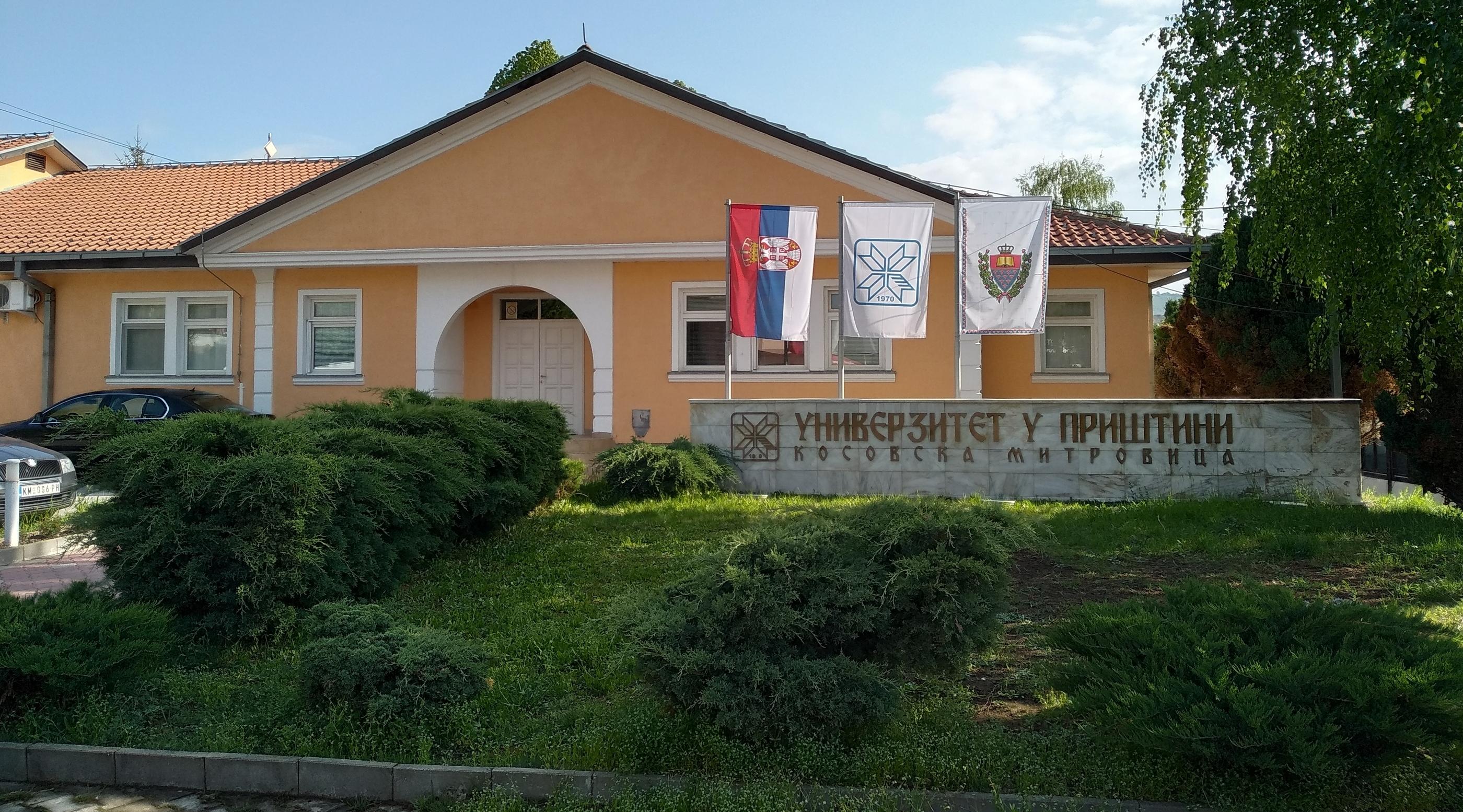 univerzitetska-sportska-liga-startuje-danas