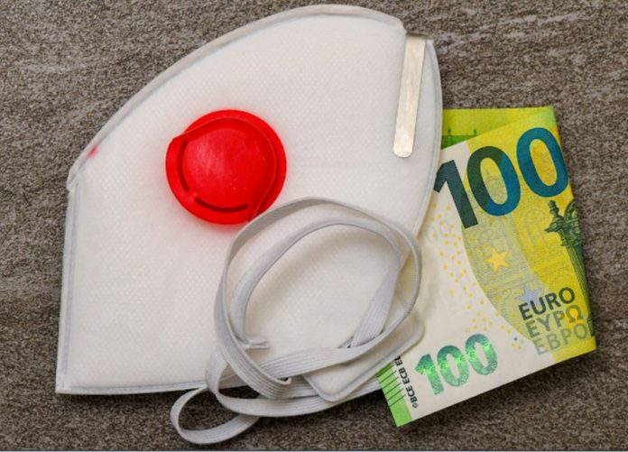 pocela-isplata-130-evra-za-korisnike-socijalne-pomoci