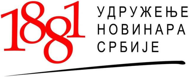 uns-pristina-bez-odlaganja-da-obezbedi-slobodan-protok-srpskih-stampanih-medija