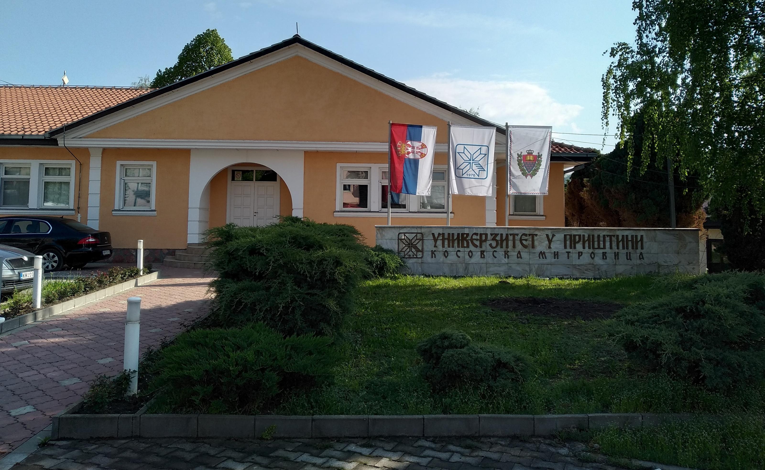 otkazana-svecanost-na-univerzitetu-u-pristini-sa-sedistem-u-kosovskoj-mitrovici
