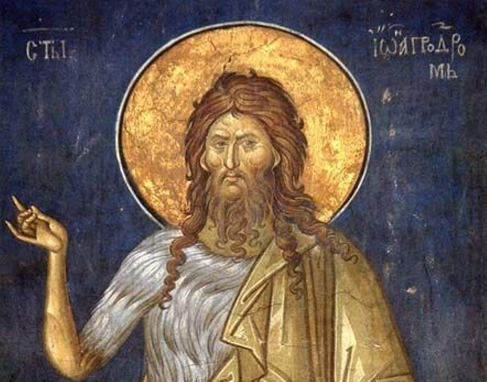 spc-i-vernici-slave-svetog-jovana