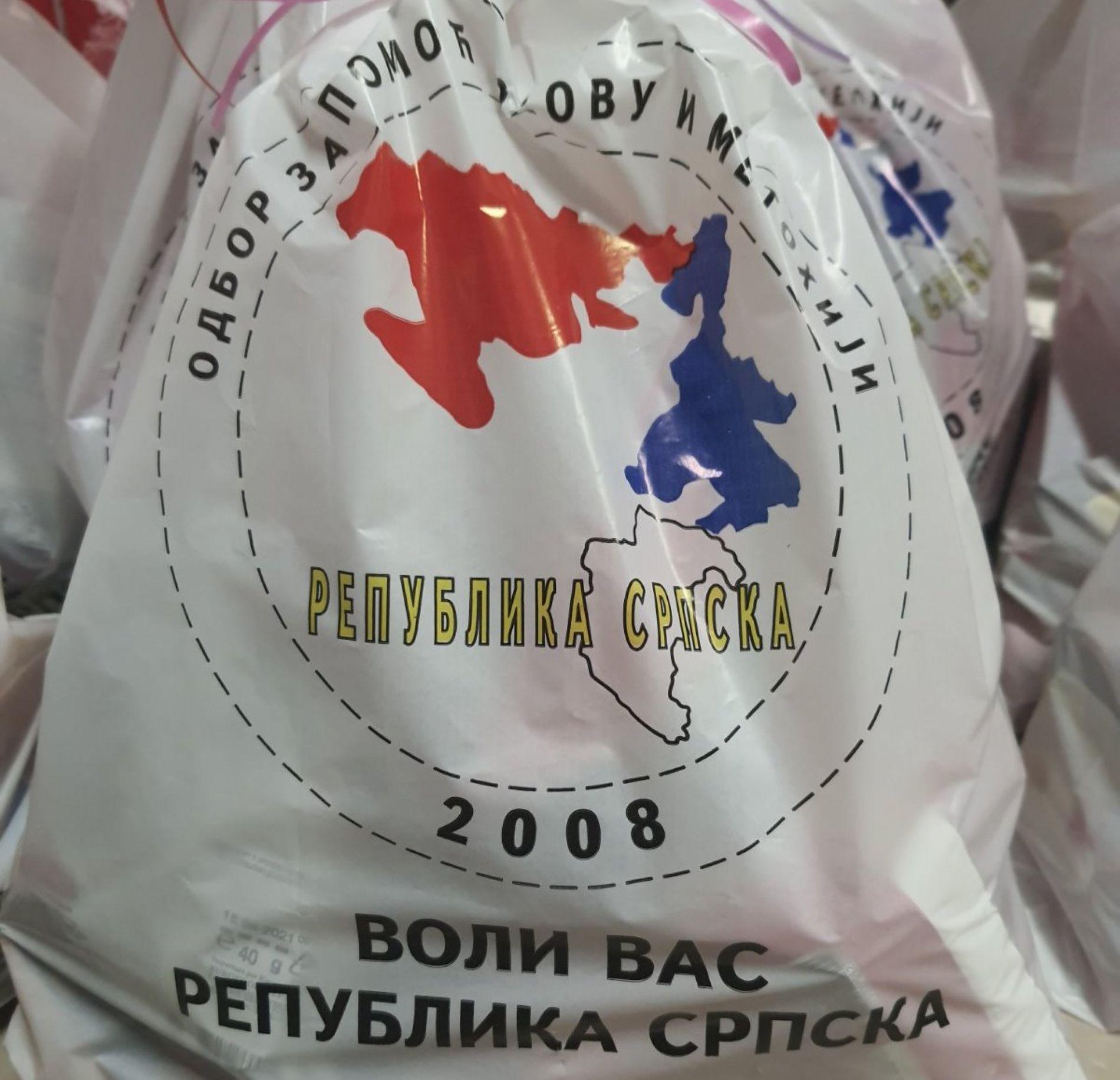 odbor-za-pomoc-kim-svetosavski-paketici-za-decu-predskolskog-i-skolskog-uzrasta-u-osojanu