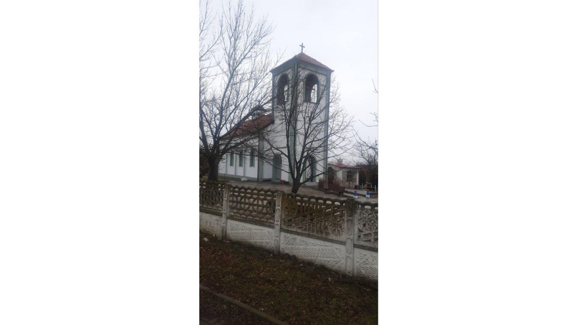 kancelarija-za-kim-obijena-crkva-svetog-petra-i-pavla-u-klokotu