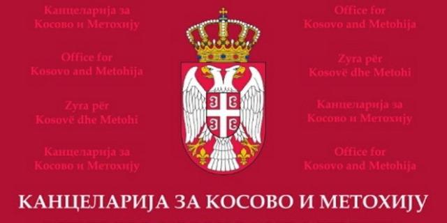 kancelarija-za-kim-kamenovana-kuca-porodice-jacovic-u-vitini