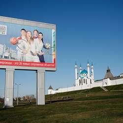 kosovo-postalo-clan-medunarodne-univerzitetske-sportske-federacije