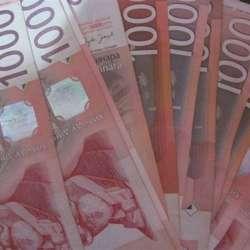 srbija-planira-se-povecanje-plata-u-javnom-sektoru-do-12-odsto