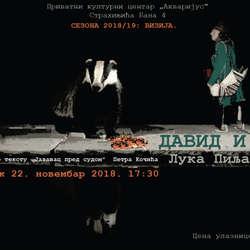 predstave-luke-piljagica-u-akvarijus-u