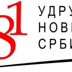 uns-utvrditi-ko-je-oborio-sajtove-emisije-slobodno-srpski-i-medija-centra-caglavica