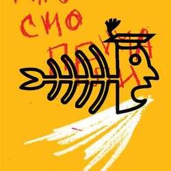 izlozbe-plakata-jefimije-kocic-sutra-u-mitrovici
