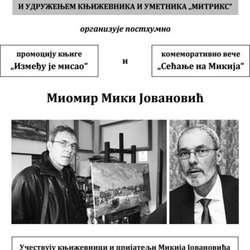 posthumna-promocija-knjige-mikija-jovanovica-sutra-u-mitrovici