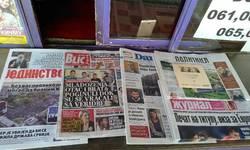 nakon-pet-meseci-srpska-stampa-na-kosovu-video