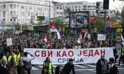 zavrsen-protest-1od5miliona-gradani-pozvani-u-slobodnu-zonu