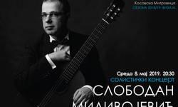 solisticki-koncert-slobodana-milivojevica-u-akvarijusu