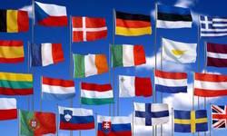 dan-pobede-i-dan-evrope