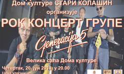 koncert-rok-grupe-generacija-5-u-zubinom-potoku