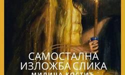 izlozba-slika-milice-kostic-sutra-u-srpskom-kulturnom-centru-pristina