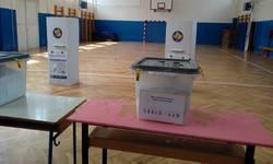 novac-za-izbore-nakon-odluke-ustavnog-suda