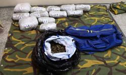 kraljevo-zbog-primopredaje-13-paketa-marihuane-uhapsene-dve-osobe-sa-kosova