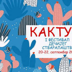 akvarijus-festival-decjeg-stvaralastva-od-20-do-22-septembra-video