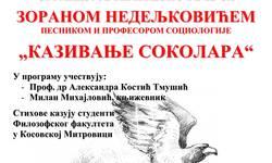 mitrovica-knjizevno-vece-kazivanje-sokolara