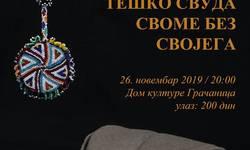 gracanica-ansambl-venac-obelezava-55-godina-od-osnivanja-foto