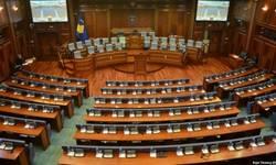 kurti-trazi-sazivanje-sednice-o-glasanju-o-novoj-vladi