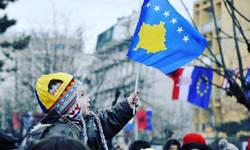 nizom-manifestacija-obelezava-se-12-godina-kosovske-nezavisnosti