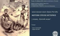 filozofski-fakultet-predstavljanje-knjige-istoricara-dejana-ristica-mitovi-srpske-istorije