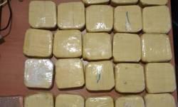 na-gp-kula-zaplenjeno-oko-12-kg-heroina-sa-kosova