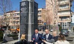 godisnjica-martovskog-pogroma-izgubljeno-poverenje-u-pravo-i-pravdu