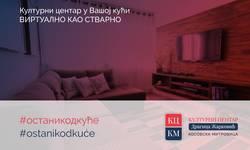 kc-dragica-zarkovic-organizuje-specijalan-kulturni-program-tokom-pandemije