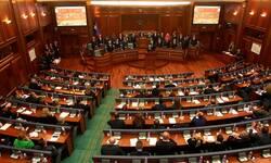 skupstina-kosova-usvojila-rebalans-budzeta-za-2020-godinu